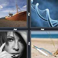 4 Pics 1 Word Strand