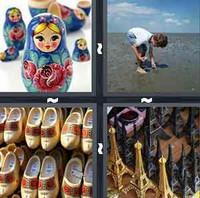 4 Pics 1 Word Souvenir
