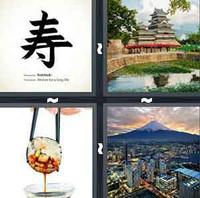 4 Pics 1 Word Japanese