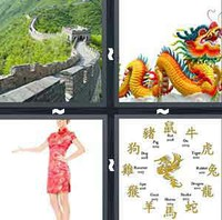 4 Pics 1 Word China