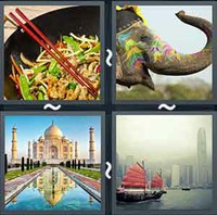 4 pics 1 word answers 4 letters pt 18 whats the word answers 4 pics 1 word asia expocarfo